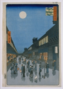 "Utagawa Hiroshige (1797-1858), ""Number 90: Saruwaka chō Yoru no Kei (Night View of Saruwakacho)"", 1856"